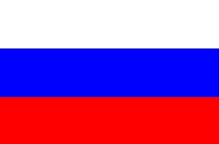 Российская федерация the russian federation