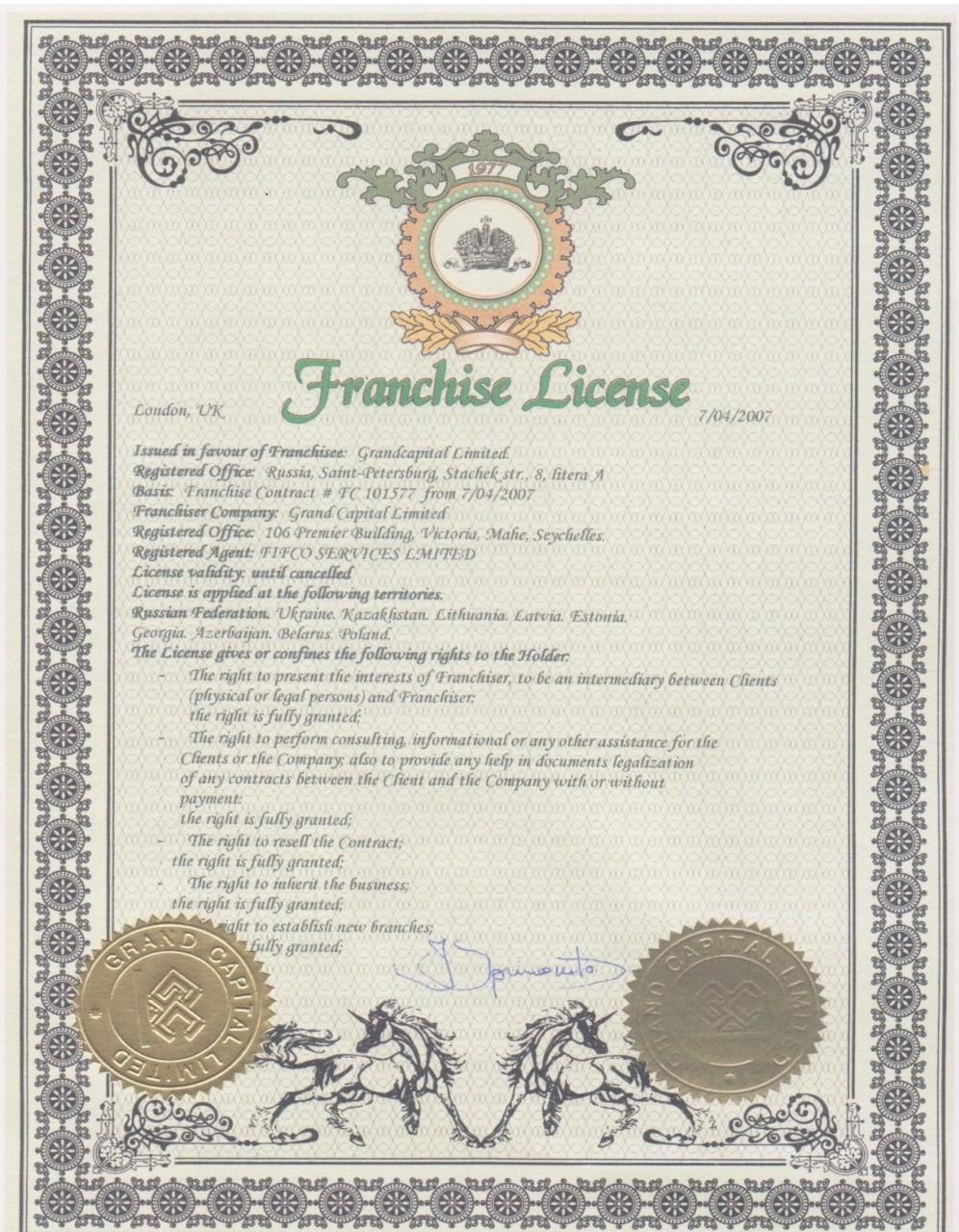 2.7. Franchise License Grand Capital Ltd.