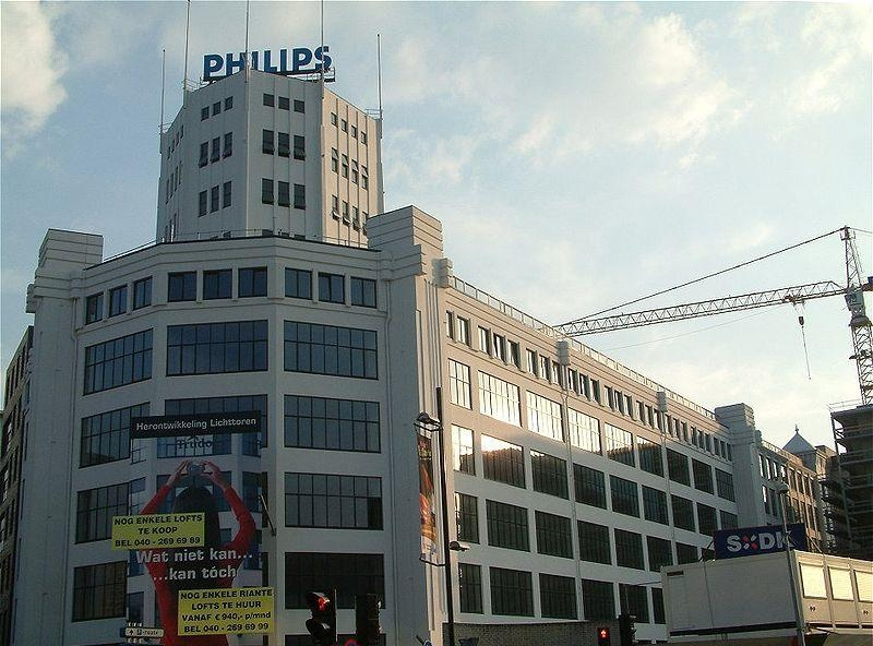 14. The Philips Light Tower in Eindhoven