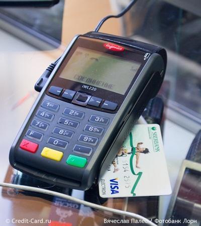 1. Транзакция по банковской карте