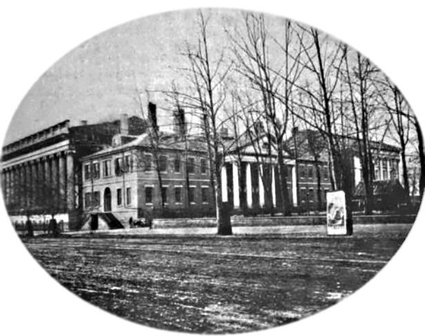 2. Старое здание State Department building in Washington 1865
