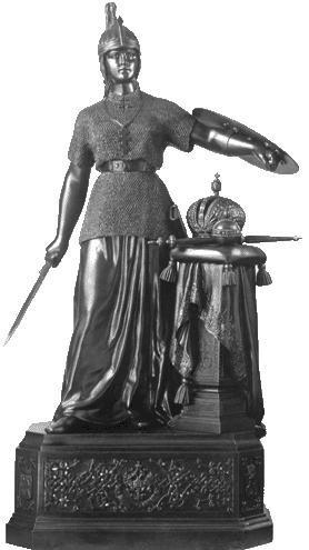 3.1 Чугун женщина - воин