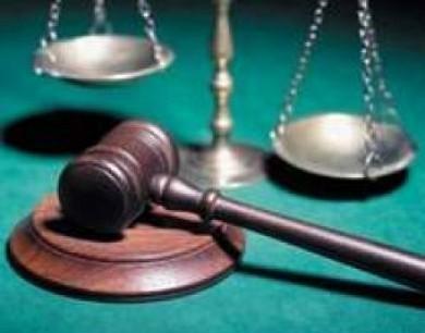 Решение суда о признании завещания недействительным.