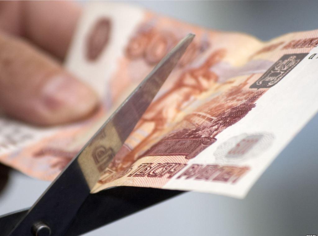 - покупка и продажа государственных ценных бумаг центральным бан: