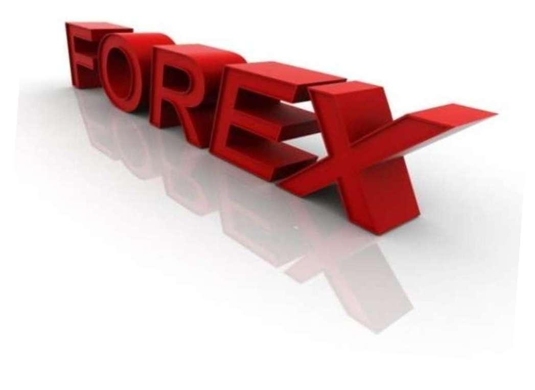 Как начать торговать на фондовом рынке форекс