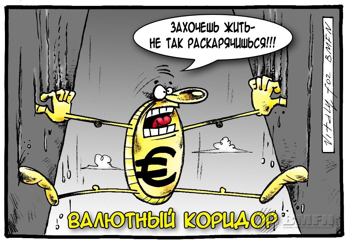 Рада провалила голосование за назначение нового состава Счетной палаты - Цензор.НЕТ 3812