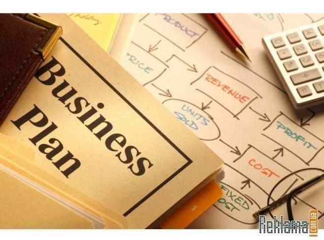 бизнес план компании профит:
