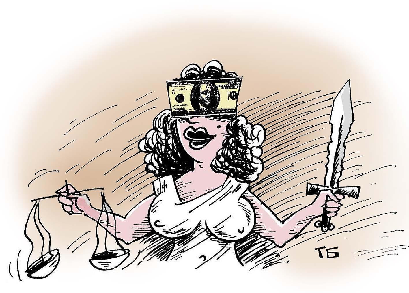 юмор о правосудии в картинках простой очень