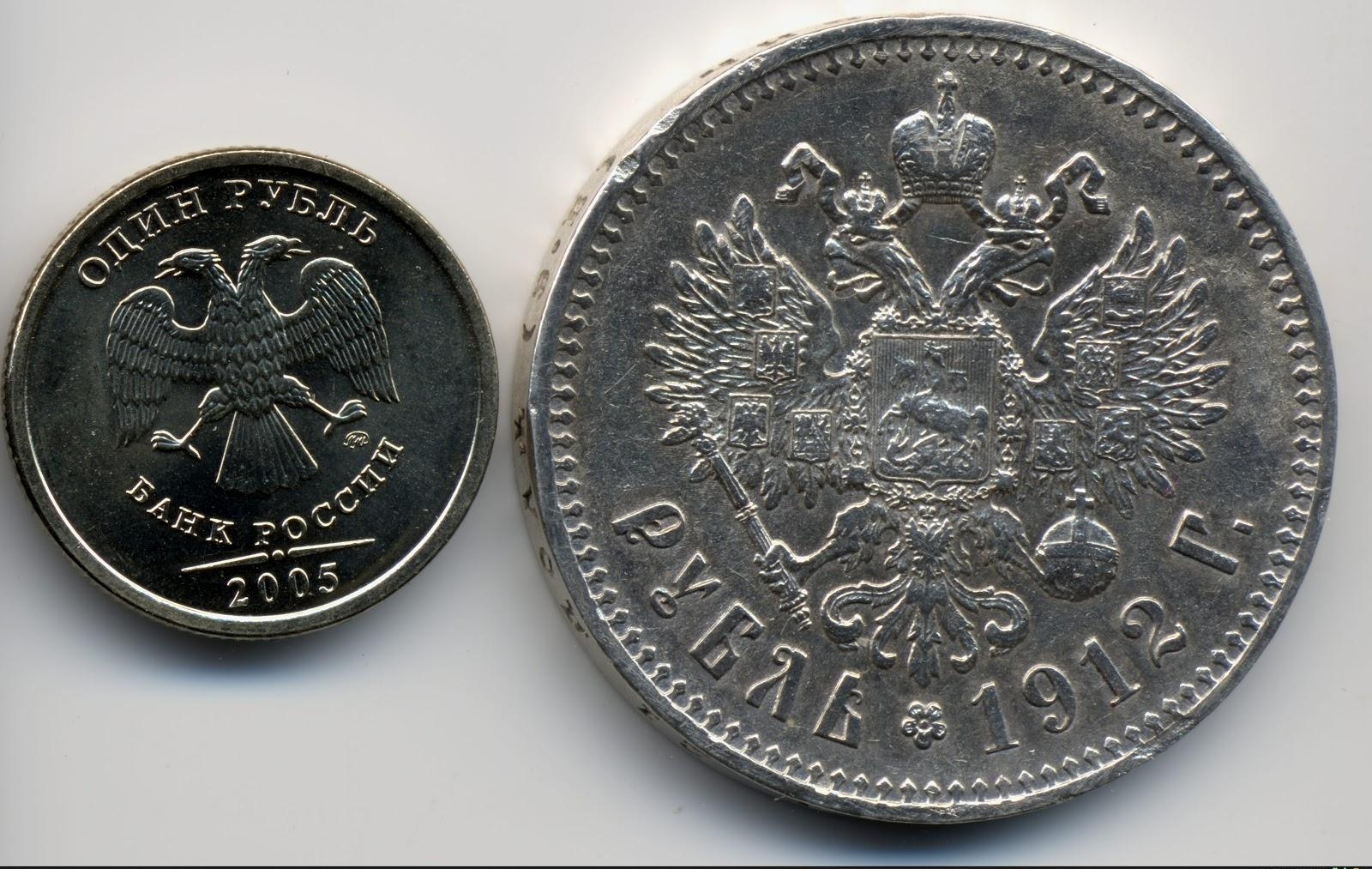 способ вылетающих, картинка рубли с гербом российской федерации считается самым большим