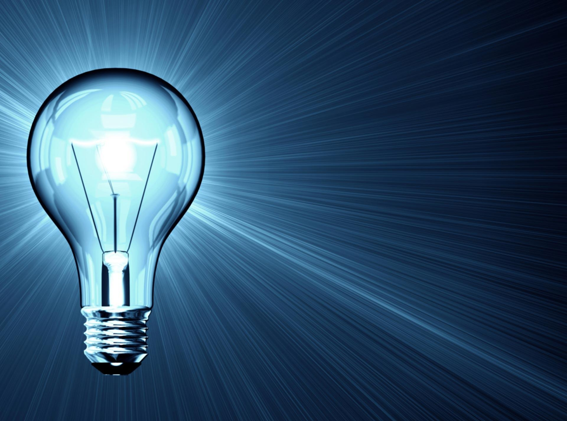 продажа э электричества