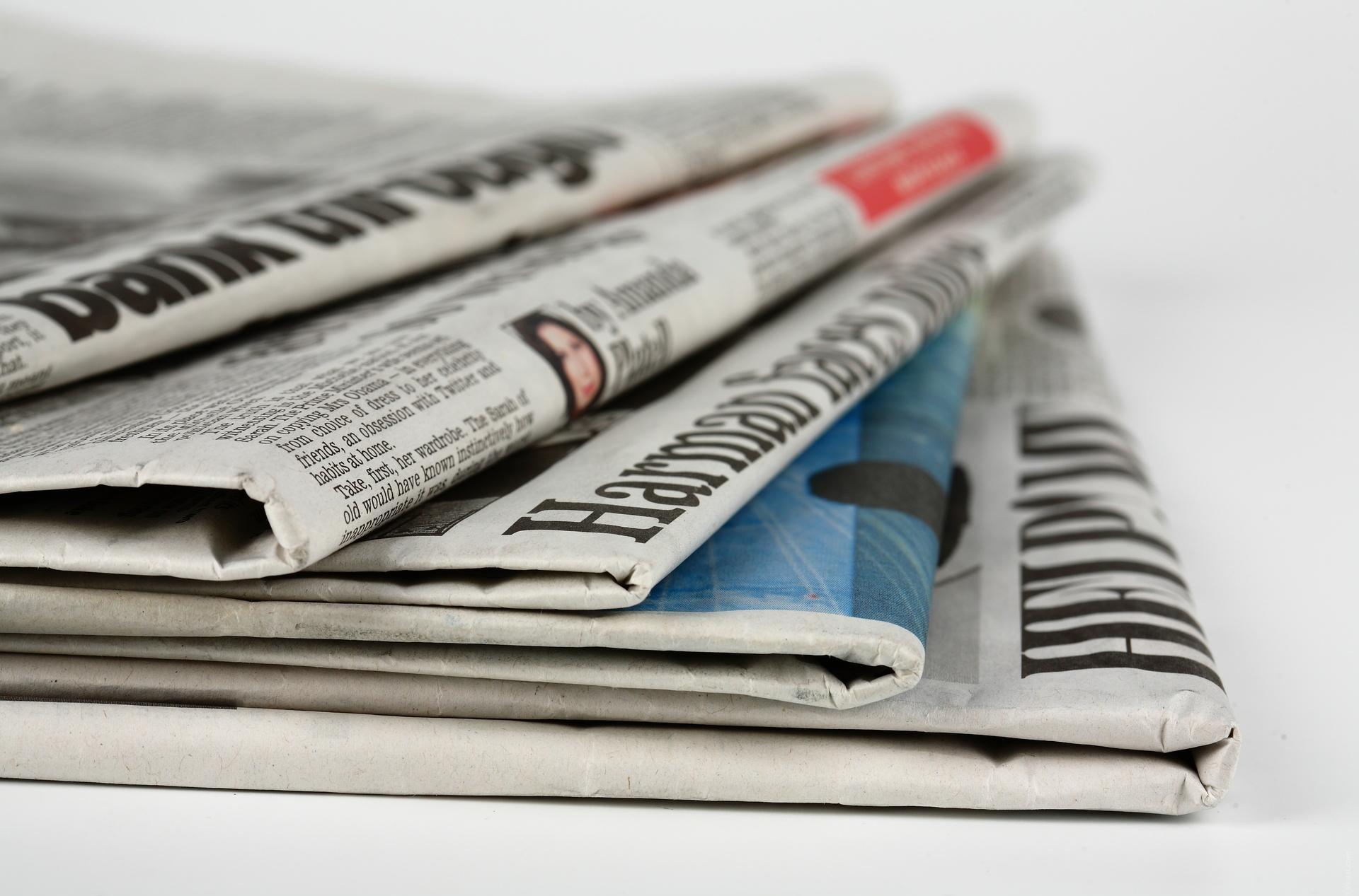 информация о торгах публикуется в средствах массовой информации