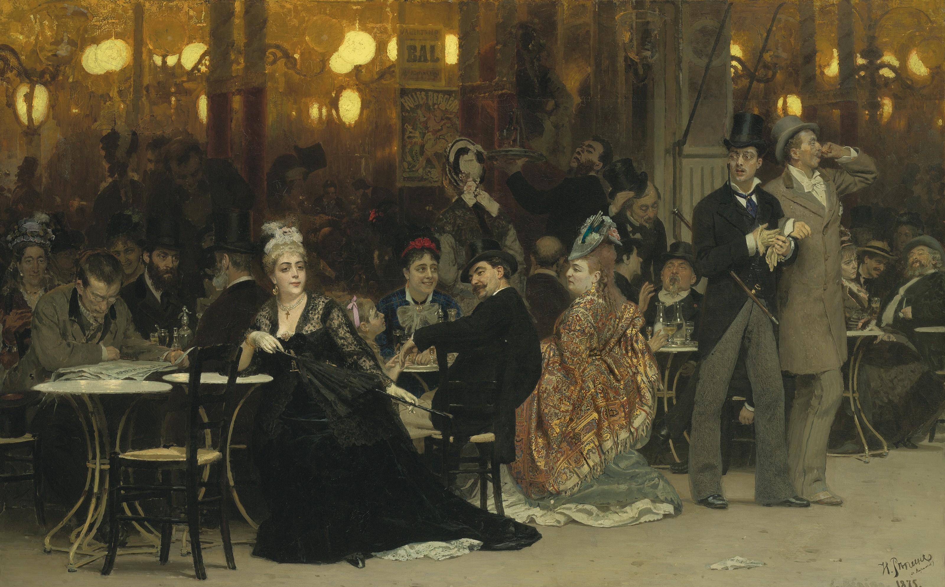 картина Репина Парижское кафе былы выставлена на торги