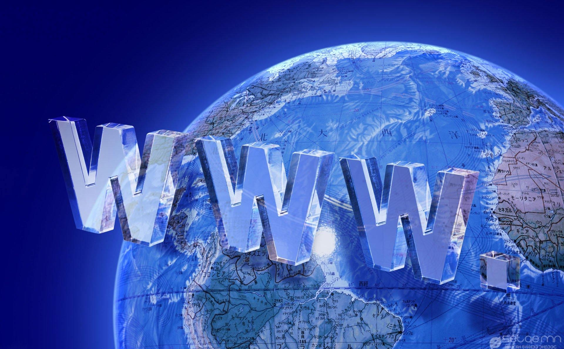 торги посредством интернета