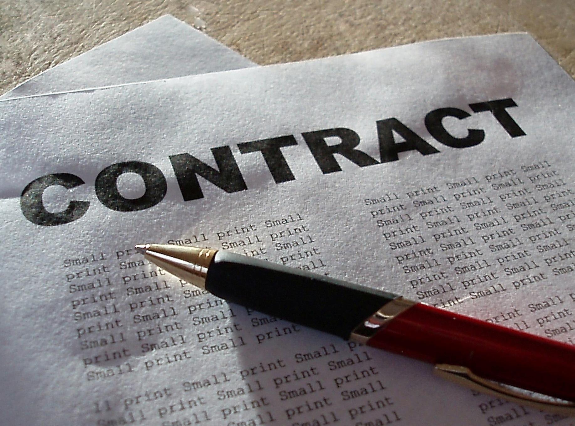 торги заканчиваются подписание контракта