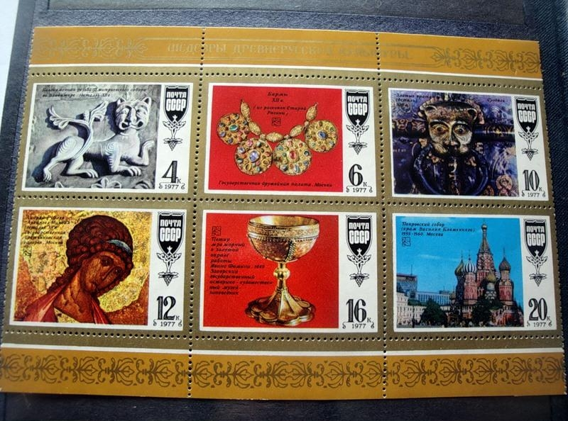 каталог марок выставденных на аукцион
