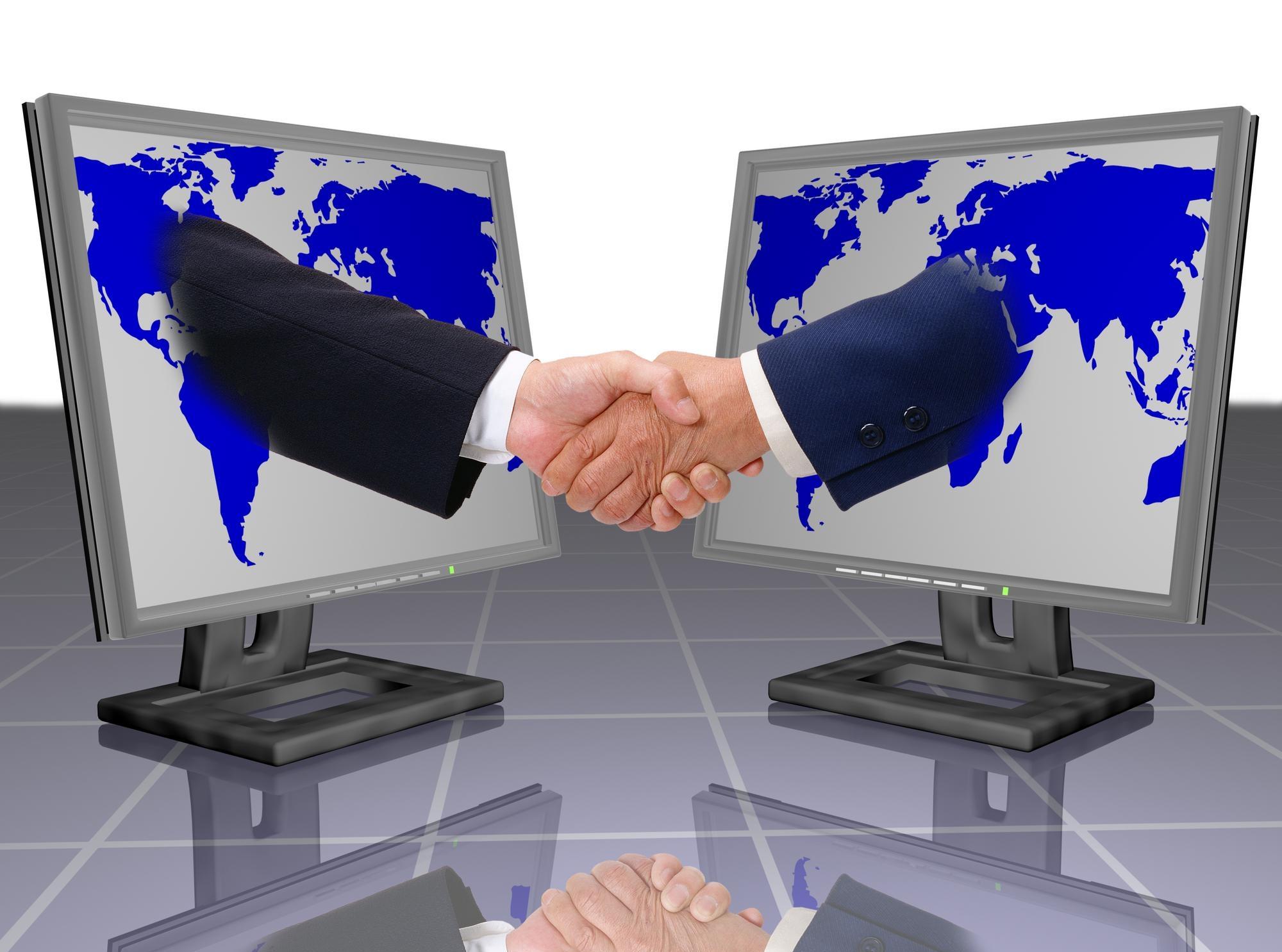 результаты электронных торгов