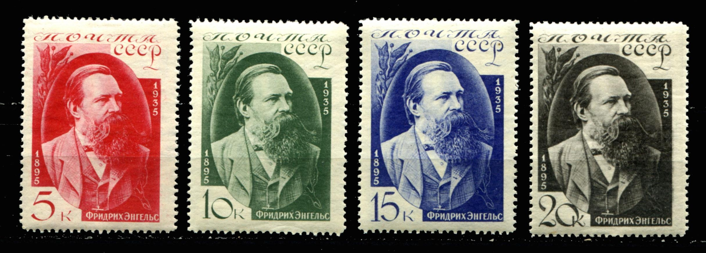 марки на английском аукционе