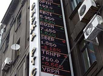 Торговля биржевыми акциями