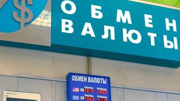где в калуге купить белорусскую валюту сохраняет тепло даже