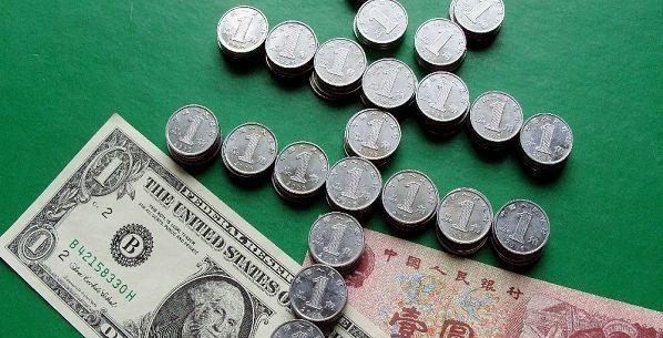 курс йены к рублю в банке приморье сегодня муж обожает камбалу