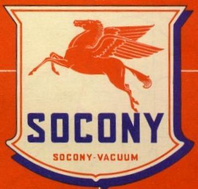 Компания Сокони
