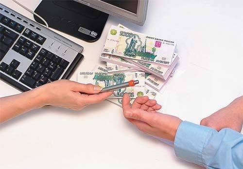 Всегда кредит со 100 одобрением пенсионерам стратегического позиционирования Красноярск