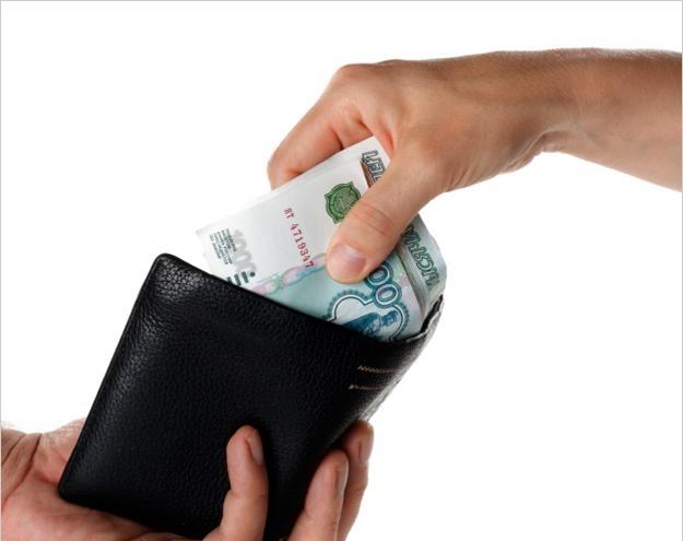 Ценные бумаги в процессе инвестирования Инвестирование в ценные бумаги - Белинвестбанк