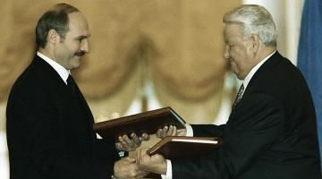 Ельцин и Лукашенко подписали декларацию «О дальнейшем единении России и Белоруссии»