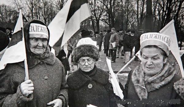 Предвыборная гонка 1994 года