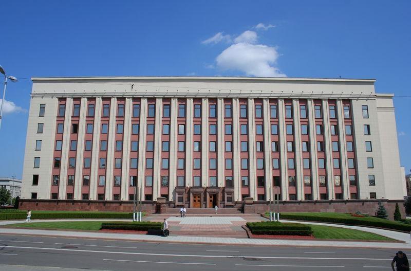 Здание резиденции президента РБ в Минске