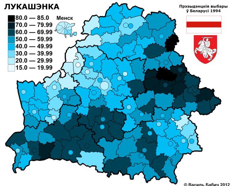 Распределение голосов за Лукашенко по районам на выборах 1994 года
