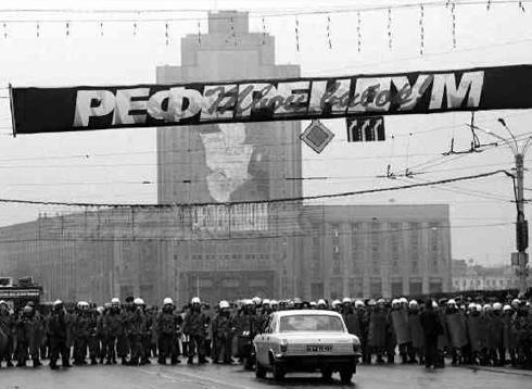 Ситуация на улицах Минска после проведения Референдума