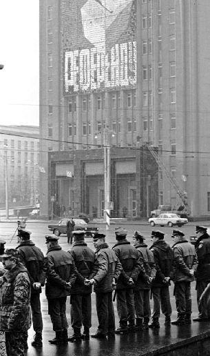 Активность правохранительных органов во время проведения народного Референдума