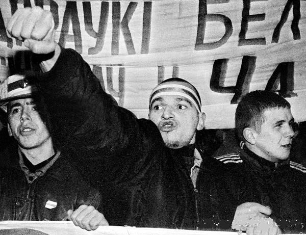 В 1996 году «Чернобыльский Шлях» стал пиком уличной активности