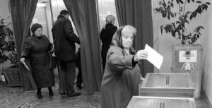 Явка на Референдум