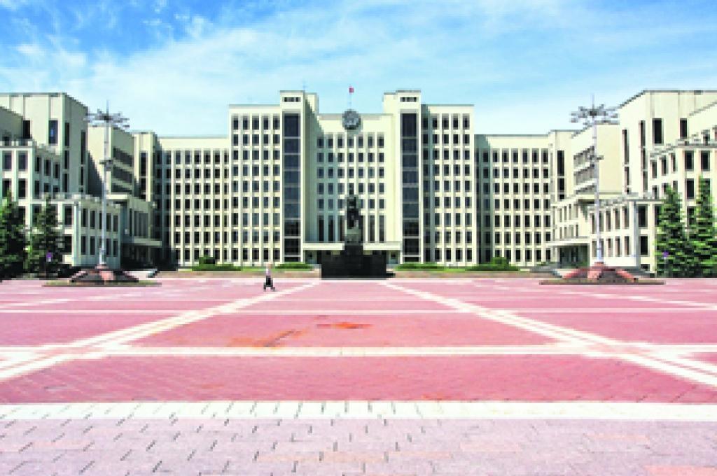 Дом правительства Республики Беларуси