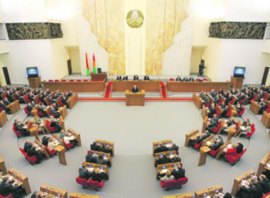 Зал заседаний Палаты представителей в Доме правительства