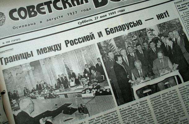 В январе было подписано «Соглашение о таможенном союзе между Беларусью и Российской Федерацией»