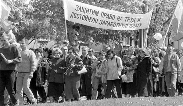 1996 год был отмечен массовыми протестами