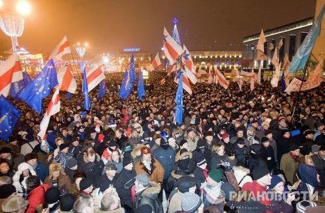 Белорусские правоохранительные органы возбудили уголовное дело по факту беспорядков в Минске