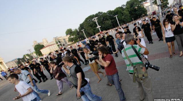 Акция «молчаливого протеста» в Минске, 20 июля 2011 г.