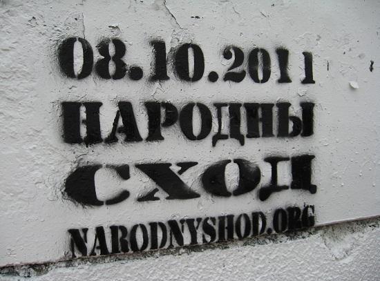 Десятки граффити с призывом прийти на Народный сход 8 октября были сделаны активистами «Европейской Беларуси» в Минске