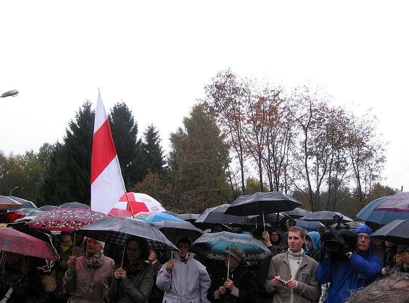 Акция в Минске на площади Бангалор