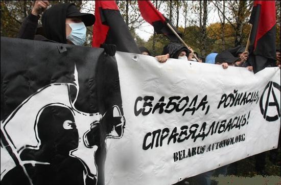 Народный сход 8 октября 2011 года