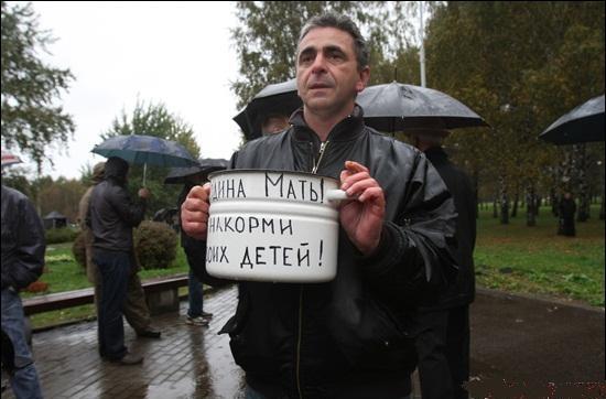 В Могилеве в Народном сходе приняло участие порядка 80 человек