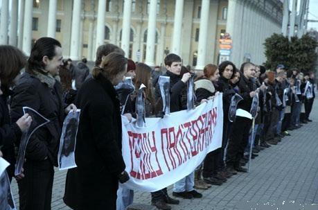 Акции протеста в поддержку политзключенных