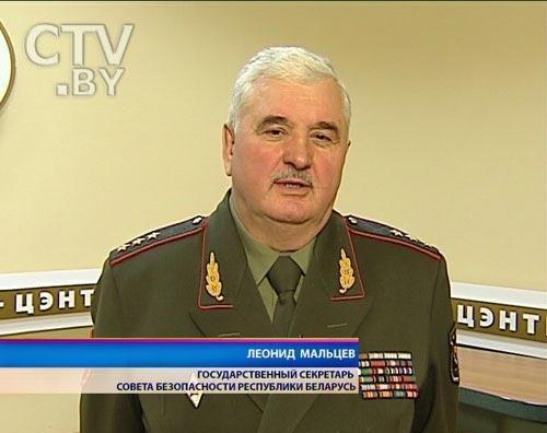 Леонид Мальцев - Глава Совета безопасности Беларуси - невъездной в Европу