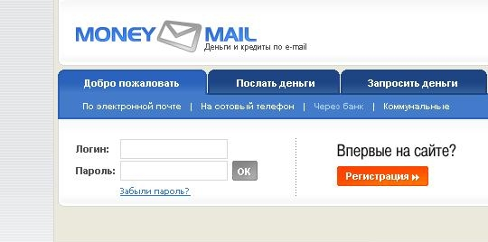платежи в системе MoneyMail