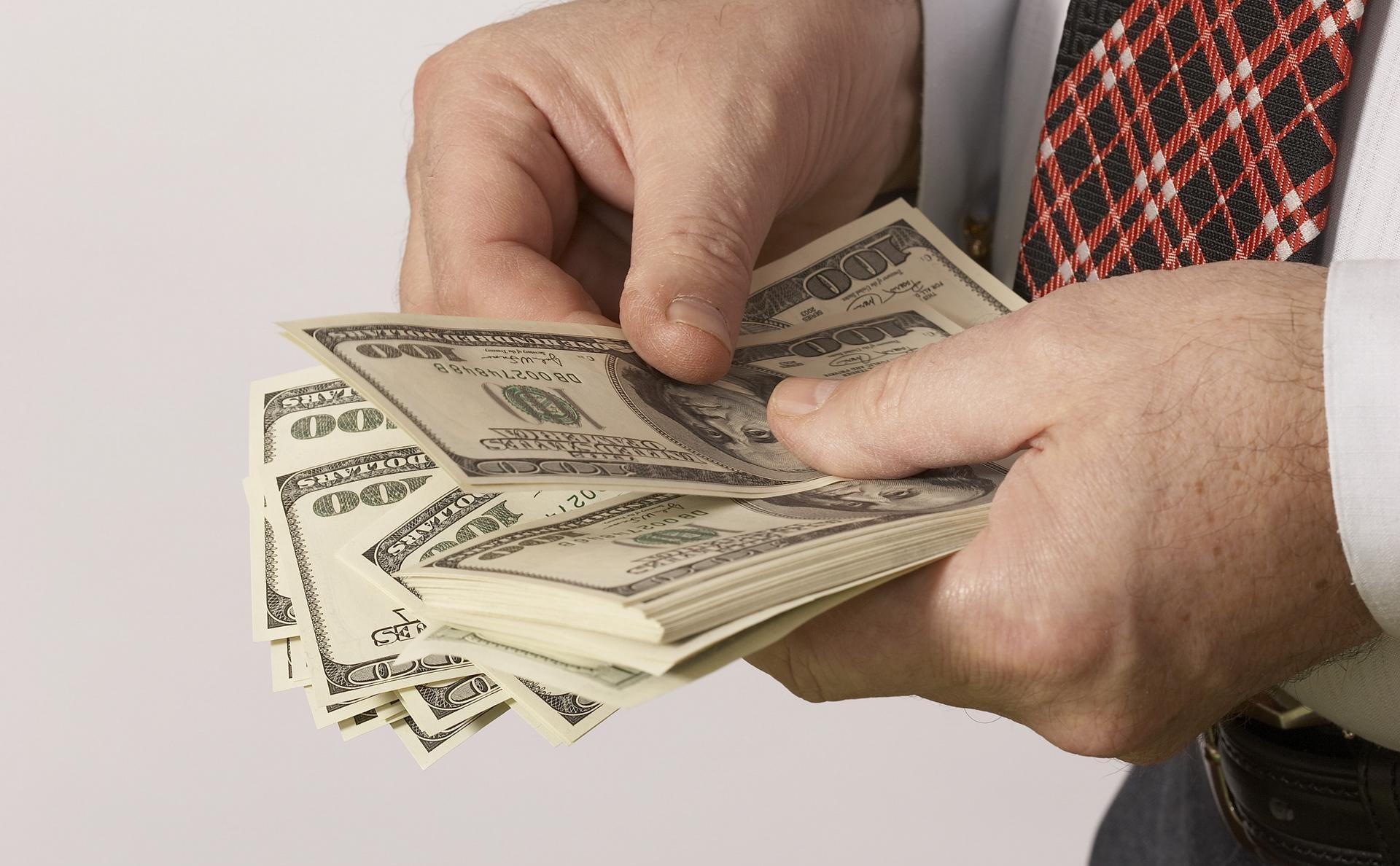 Материальные блага в виде денег