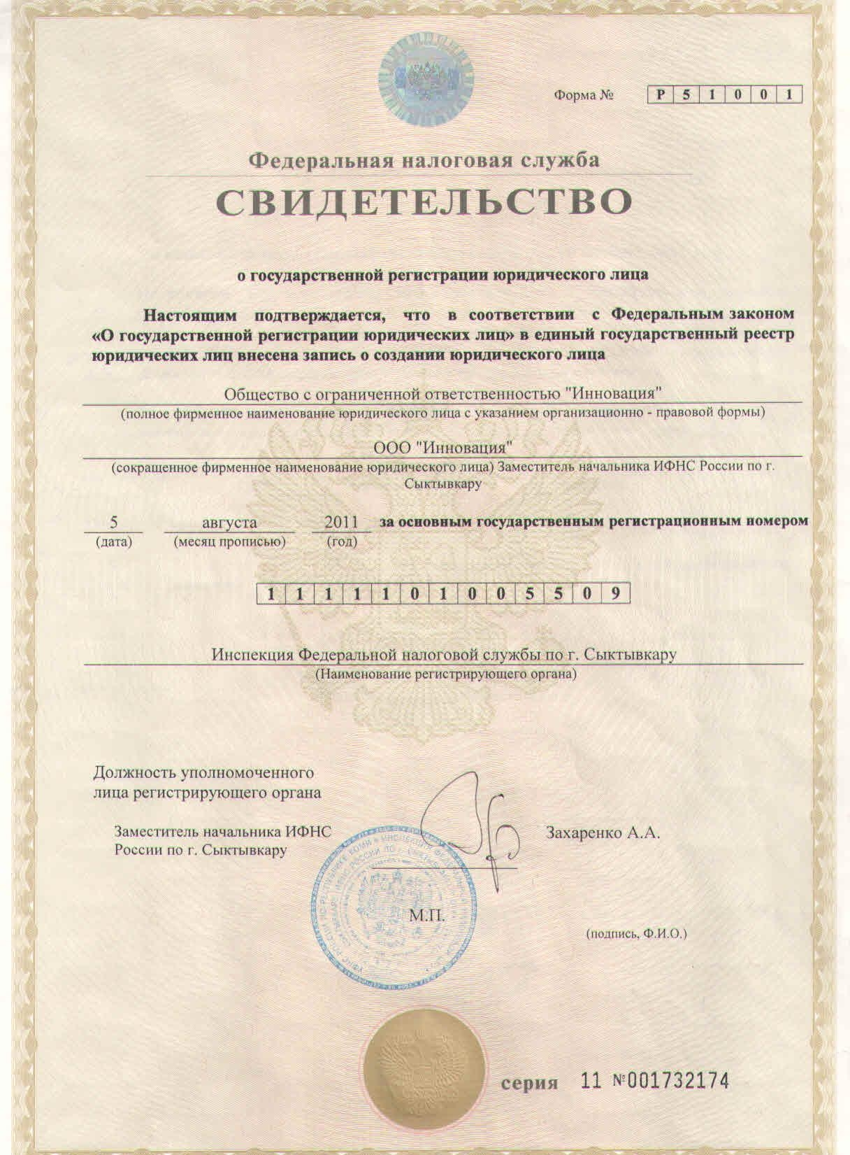 количество цементных заводов в казахстане
